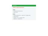 Clic 2 surf